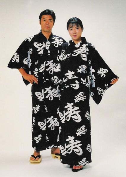 fukuju yukata black