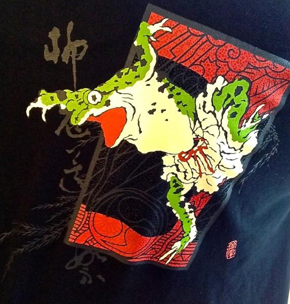 Yanagi Frog Detail