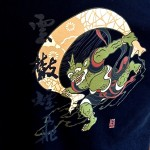 Fuujin, Shinto God of Wind