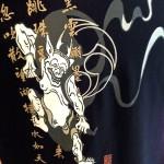 Raijin, Shinto God of Lightning, Thunder, and Storms
