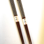 Wood Banded Premium Chopsticks