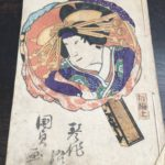 Kunisada Woodblock E-hon book