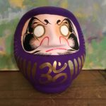 Purple Daruma for Enlightenment